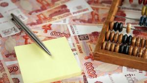 Деньги на банковскиом счете