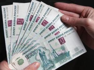 Деньги взяты в займ на полгода