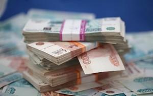 Деньги в займ по паспорту
