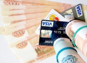 Займы онлайн которые можно получить через перевод