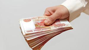 Деньги взятые через систему Контакт