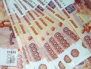 срочный займ без звонков и проверок банк русский стандарт спб кредит наличными