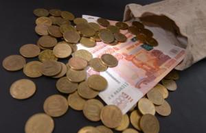 Микрозайм на сумму до 50000 рублей