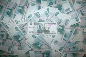 Деньги в займ по телефону