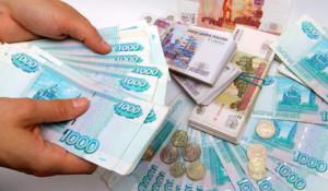 Деньги полученные быстрым займом