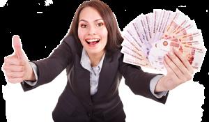 Срочные займы без отказа