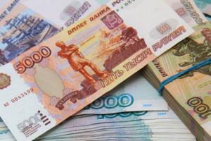 Круглосуточные микрокредиты на карту