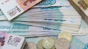 Деньги микрокредитование без отказов