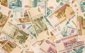 Микрокредитование без документов